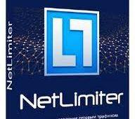 NetLimiter Pro 4.1.11 Crack & Registration Key [Latest] Free Download